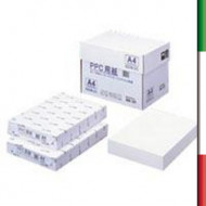 Carta COPY LASER-FAX A4 risma 500 fogli 80gr