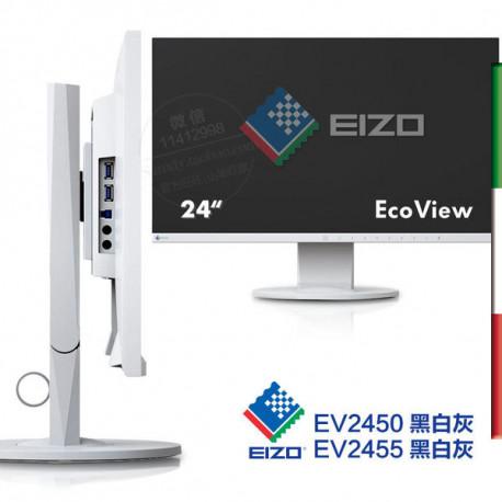 "MONITOR LED 24"" EIZO EV2455 GREY (Ricondizionato certificato) GRADO A PIVOT 16:10 1920*1200  VGA DVI HDMI DISPLAY PORT- HUB USB"