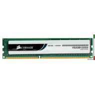 MEMORIA CORSAIR DDR3 2GB PC1333