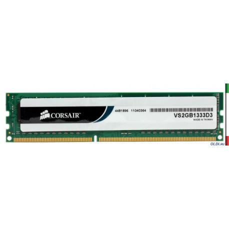 MEMORIA CORSAIR DDR3 2GB PC1333